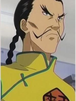 Ryuu Ryomen