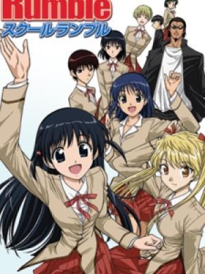 Poster depicting School Rumble