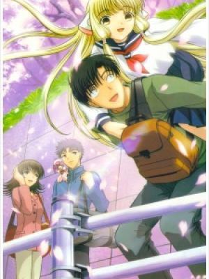Poster depicting Chobits