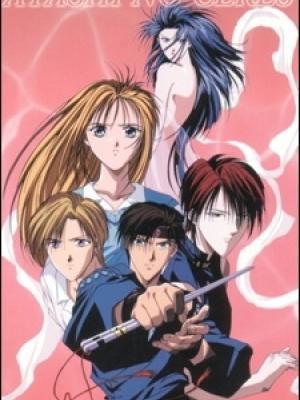 Poster depicting Ayashi no Ceres