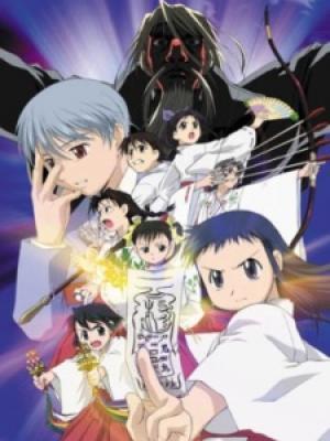 Poster depicting Asagiri no Miko