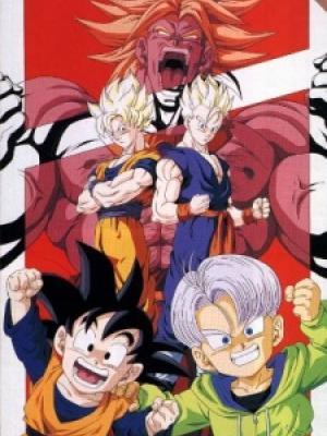 Poster depicting Dragon Ball Z Movie 10: Kiken na Futari! Super Senshi wa Nemurenai