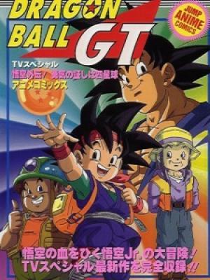 Poster depicting Dragon Ball GT: Goku Gaiden! Yuuki no Akashi wa Suushinchuu