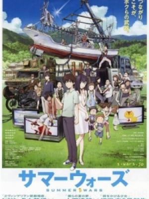 Poster depicting Summer Wars