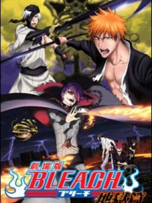 Poster depicting Bleach: Jigokuhen