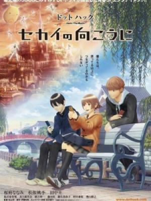 Poster depicting .hack//The Movie: Sekai no Mukou ni