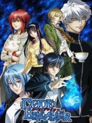 Poster depicting Code:Breaker