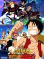 One Piece: Karakurijou no Mecha Kyohei