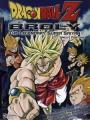 Dragon Ball Z Movie 08: Moetsukiro!! Nessen - Ressen - Chou Gekisen
