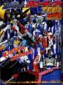 Transformers Galaxy Force