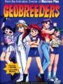 Geobreeders: File-X Chibi Neko Dakkan