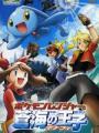 Pokemon Advanced Generation: Pokemon Ranger to Umi no Ouji Manaphy