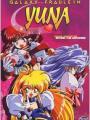 Ginga Ojou-sama Densetsu Yuna: Kanashimi no Siren