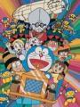 Doraemon: Nobita's Tin-Plate Labyrinth