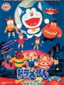 Doraemon: Nobita's Animal Planet