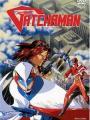 Kagaku Ninja-Tai Gatchaman (OVA)