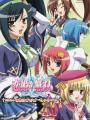 Koihime†Musou OVA