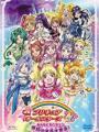 Precure All Stars Movie DX: Minna Tomodachi - Kiseki no Zenin Daishuugou!