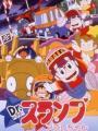 Dr. Slump Movie 3: Arale-chan Hoyoyo Sekai Isshuu Dai Race