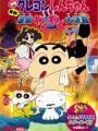 Crayon Shin-chan Movie 07: Bakuhatsu! Onsen Wakuwaku Daikessen