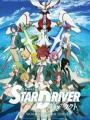 Star Driver: Kagayaki no Takuto