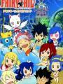 Fairy Tail OVA