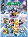 Pokemon Diamond & Pearl Specials