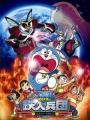 Doraemon: Nobita and the New Steel Troops - Angel Wings