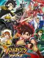 Battle Spirits: Sword Eyes