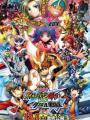 Inazuma Eleven Go vs Danball Senki W Movie