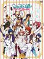 Uta no☆Prince-sama♪ Maji Love 2000% Special