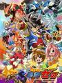 Saikyou Ginga Ultimate Zero: Battle Spirits