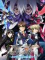 Buddy Complex: Kanketsu-hen - Ano Sora ni Kaeru Mirai de